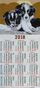 Календарь Мордашки (84*40)