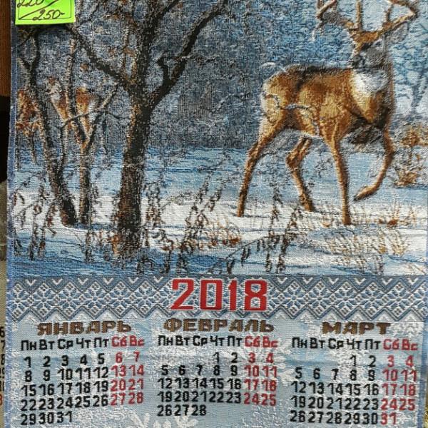 Календарь Олень (84*40) Россия.