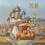 Салфетка Вербное воскресенье (32*32) Россия.