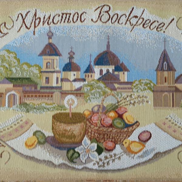 Салфетка Пасхальное утро (65*32) Россия.