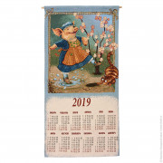 """Календарь гобеленовый """"Охота на кабана"""" 2019 год"""