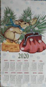"""Календарь гобеленовый """"Талисман"""""""