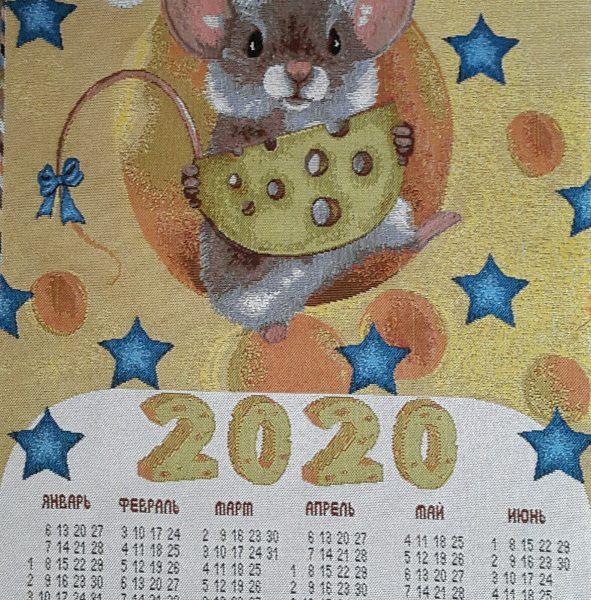 """Гобеленовый календарь 2020 год """"Рокфор"""""""