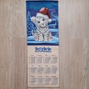 """Гобеленовый календарь """"Тигрёнок в шапочке"""""""