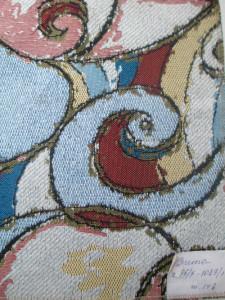 Гобелен Вита - С 96-5  1089-1 ширина 148 см