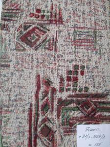 Гобелен Дина - С 67-3  1569-2 ширина 155 см.