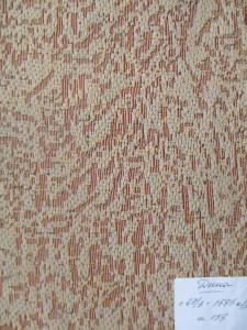 Гобелен Дина - С 67-3  1595к-3 ширина 155 см.