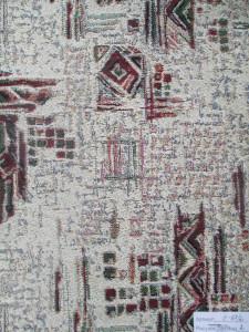 Гобелен Дина - С 67-2  1569-2 ширина 155 см.