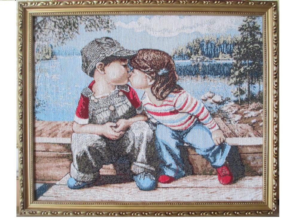 Выздоравливай мальчику, первый поцелуй открытка
